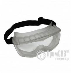 Средства защиты органов зрения ПромСИЗ-Спецодежда  79b5abcc61983
