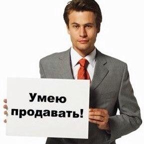работа в москве и московской области торговый представитель идеи настоящем термобелье